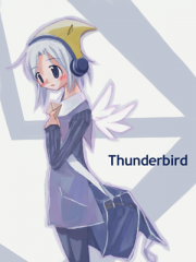About 用 Thunderbird 娘。
